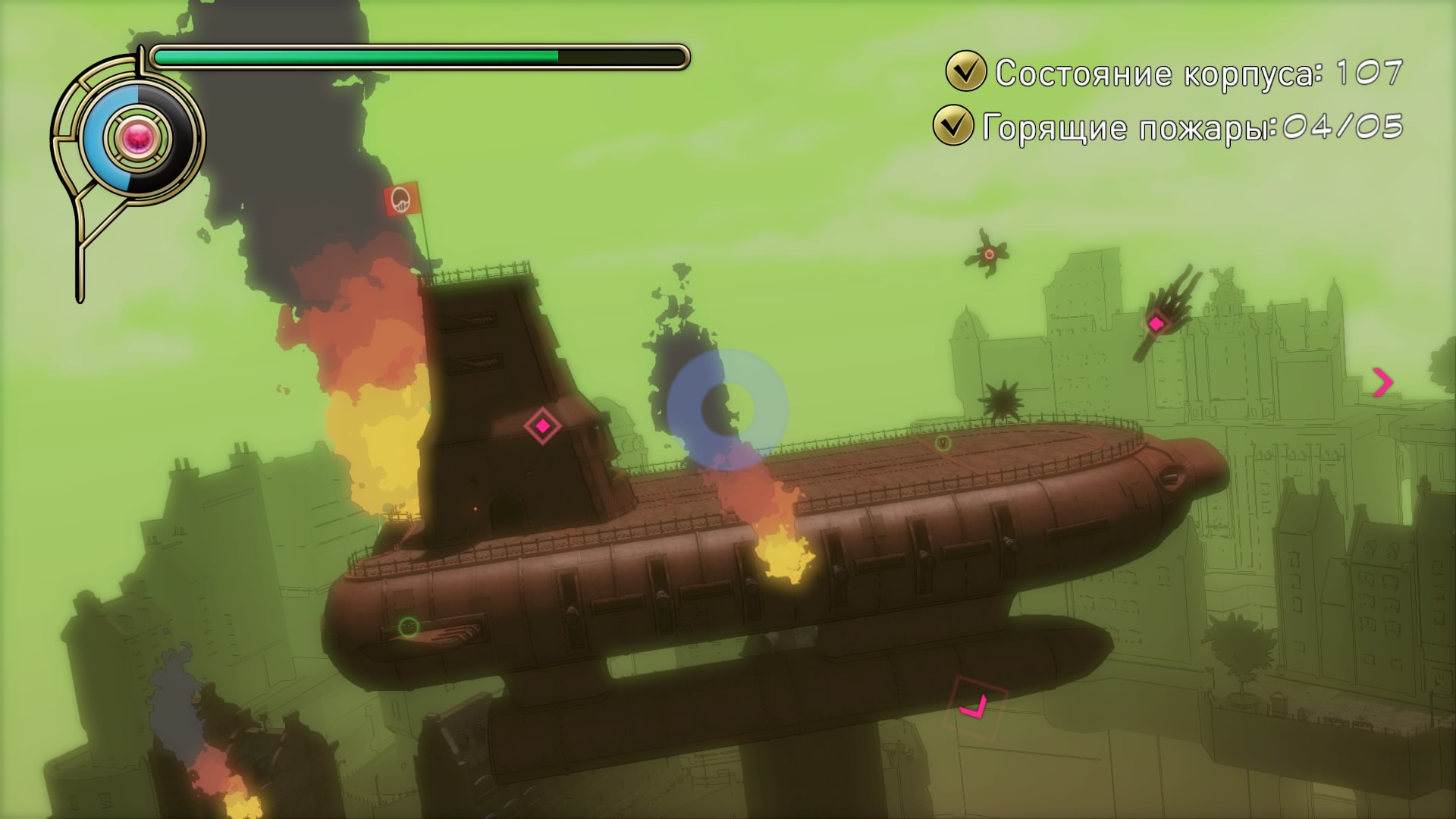 Gravity-Rush-Remastered-Fire
